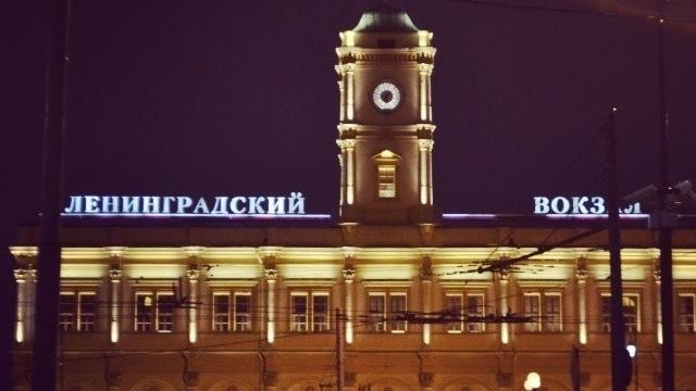 Migliori treni Mosca - Sanpietroburgo, orari e tariffe
